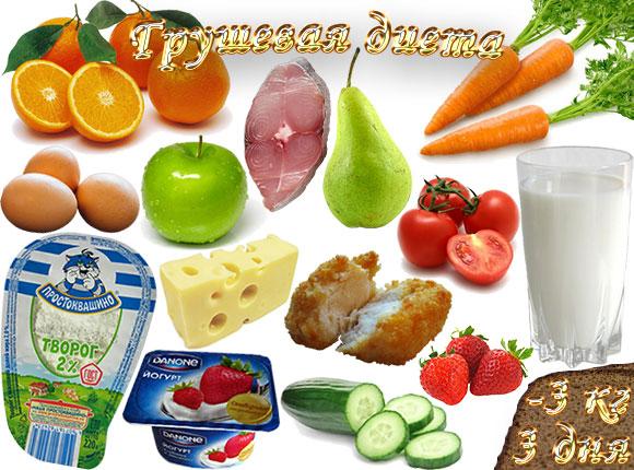 диета на клюкве